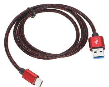 cablu